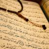 Sure Indir(8 Hafiz)