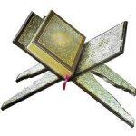 Kuran-ı Kerim Meali İzle