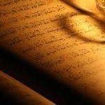 Yasin Suresi Nasıl Okunur?