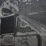 Hz.Ebu Ubeyde B.El-Cerrah(r.anh)