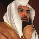 Abdurrahman el Sudais
