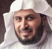 Saad El Ghamdi Online Hatim Dinle